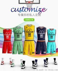 篮球服个性定制 个性印字比赛队服 工厂1件可定