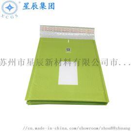 寄衣服时邮寄用的快递气泡包装袋