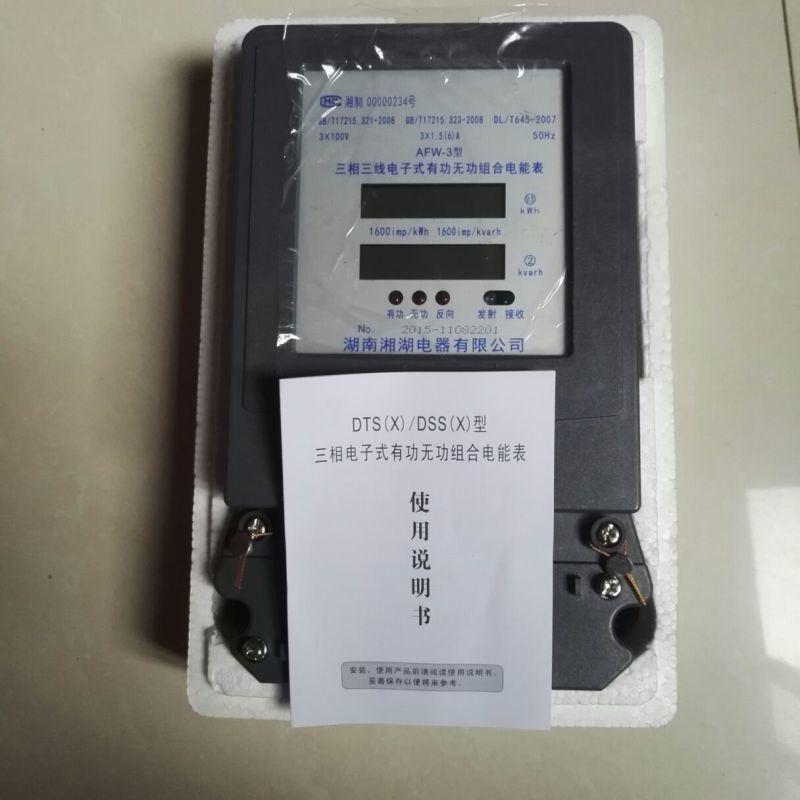 湘湖牌STFL1-225漏電報警監控探測器定貨