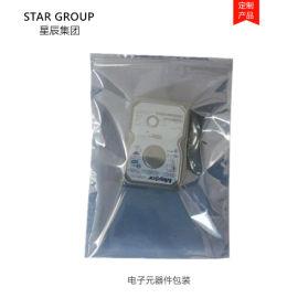 电子数码3C产品塑料包装胶袋 防静电屏蔽袋