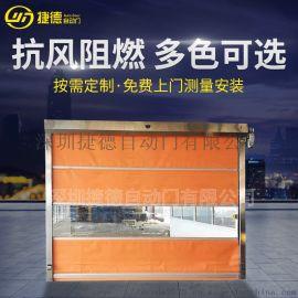 赣州PVC快速卷帘门自动感应升降厂房快速门