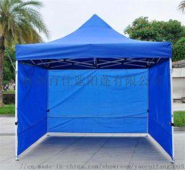 广告伞帐篷,四角广告帐篷,展销折叠帐篷