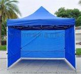 廣告傘帳篷,四角廣告帳篷,展銷折疊帳篷