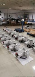 YRT系列智能电动执行器阀门电机(60A)
