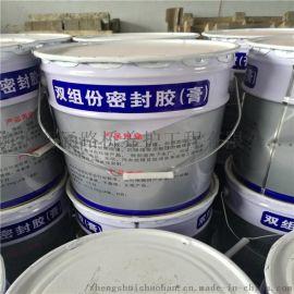 朔涵现货供应建筑工程双组份聚硫密封胶
