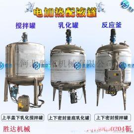 厂家直销爆款直销不锈钢真空反应罐纳米材料混合搅拌釜