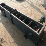 轻型刮板机 饲料刮板输送机 六九重工 矿粉链条式刮