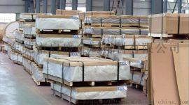 供应现货直销5083铝板