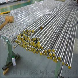 GH3536/GH32合金圆棒 板 卷带 管 丝