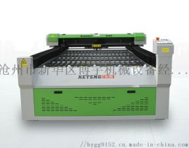 DKJ-KT-1325激光雕刻切割机