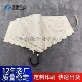 女士防晒伞uv防紫外线遮阳伞折叠小巧女式太阳伞