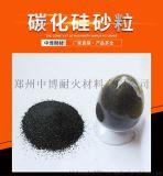 黑碳化硅颗粒SiC粉生产厂家_郑州中博耐火材料