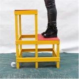 绝缘凳生产厂家 多层玻璃钢绝缘凳