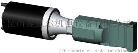 泰州超声波线束焊接机 泰速尔