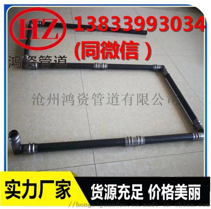 混凝土用承台冷却管厂家 大体积承台冷却管