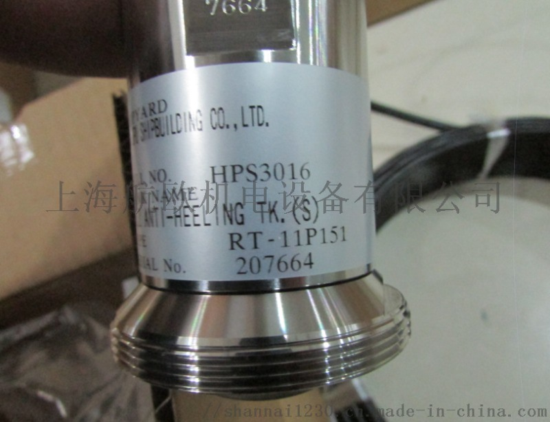 U.P.I  UTSUKI液位计UPC-11F1