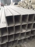化工加工設備高導熱性超大口徑201不鏽鋼焊管