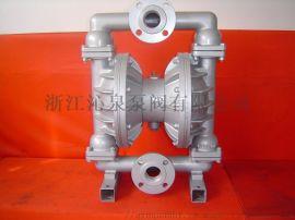 沁泉 QBY-50铝合金外置配器阀换气阀气动隔膜泵