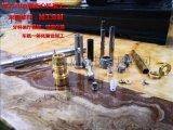 佛山走心机加工厂|医疗器械零部件精密加工|
