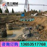 截樁機混凝土破樁機山東東營市操作簡單