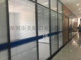 汕頭辦公室玻璃隔斷 生產廠家