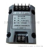 滿志電子振動變送器HZD-B-1