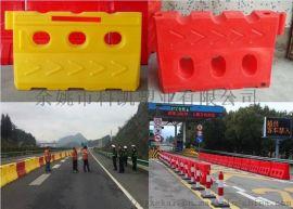 高速公路防撞水马 塑料防撞桶 反光 示栏围档路障