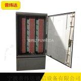 室外电缆光交箱规范使用