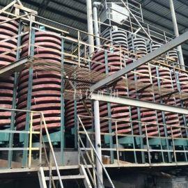 供应玻璃钢螺旋溜槽 重力选矿设备生产厂家