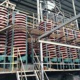 供應玻璃鋼螺旋溜槽 重力選礦設備生產廠家