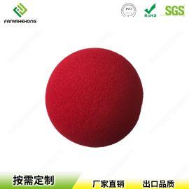 高弹性柔软彩色EVA泡沫棉球环保无毒