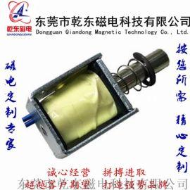 共享柜电磁锁推拉直流电磁铁QDU0520L厂家直销