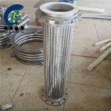 不锈钢金属软管 四 金属软管 衬四 金属软管