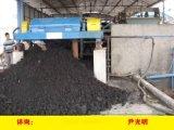 洗煤废水处理设备    卧螺离心机