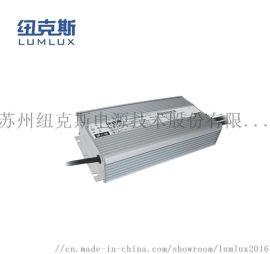 纽克斯 600W恒压、恒流、恒功率大功率 驱动电源
