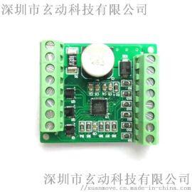 8-30V無刷有感空心杯電機驅動器