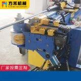 50CNC全自动弯管机-方禾机械