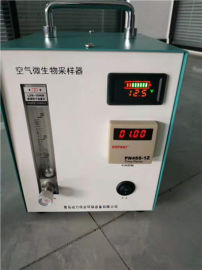 撞击式空气微生物采样器流量28.3L/min
