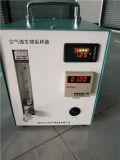 撞擊式空氣微生物採樣器流量28.3L/min