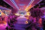 山西太原沉浸式婚宴廳,全息宴會廳,集影科技