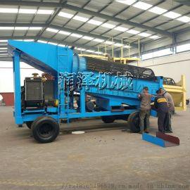 全自动沙金选矿机  砂金开采选矿设备 出口淘金设备