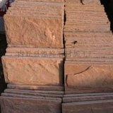 文化石铺贴方法|蘑菇石粘贴方法 施工前预先摆一下文化石的图形