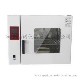 滁州dnp电热恒温培养箱参数