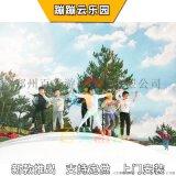 浙江杭州景區充氣雲朵蹦蹦雲跳跳雲樂園遊客多