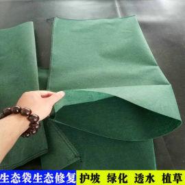 蛇皮袋, 湖北绿色生态袋