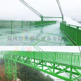 吉林长春景区安装玻璃吊桥玻璃栈道观景台打卡