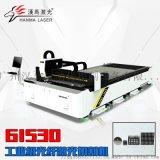汉马激光1000w汽缸垫 发动机垫片激光切割机厂家
