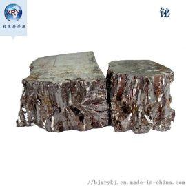 铋锭15kg/锭99.99%高纯铋锭 铋锭厂家现货