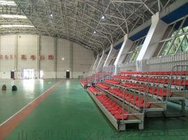 世纪星体育伸缩看台 体育场看台 移动可拼装看台