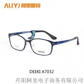 阿里近视眼镜 丹阳近视镜厂家供应 眼镜质量好